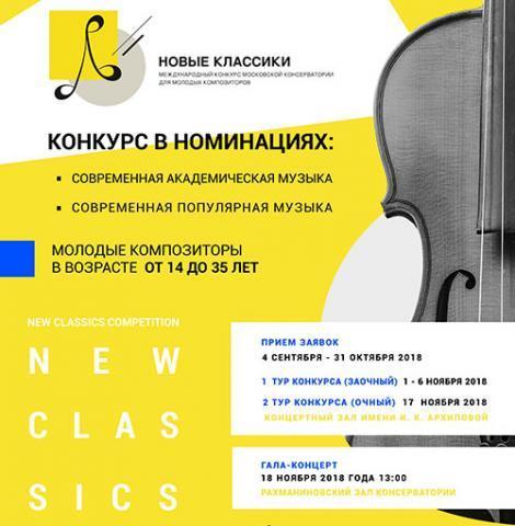 Бетховен соната 17 часть 3 allegretto ноты